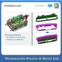 Quality Professional DIY Plastic Mould Maker Automotive Plastic Parts In IGS Format for sale