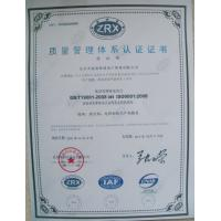 Beijing Diyingte International Trading Co., Ltd. Certifications