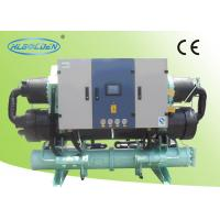 Wholesale R22 Portable Screw Water Chiller Low Temp for Injection Industry from china suppliers