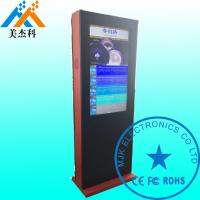 Wholesale Standalone 46inch Exterior Digital Signage Totem Resolution 1920*1080p from china suppliers