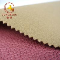Buy cheap 2017 OKTEX China zhejiang home 100% polyester sofa upholstery faux suede from wholesalers