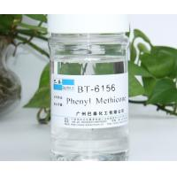 Wholesale Phenyl Trimethicone / Cosmetic Grade Fluid DC556 CAS: 2116-84-9 from china suppliers
