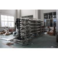 Wholesale Stainless Steel SS304 Water Treatment Equipment Fully Automatic from china suppliers