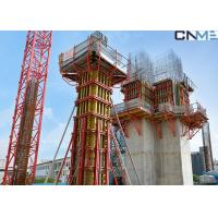 Wholesale Commercial Towers Column Formwork Systems , Steel Waling Wall Formwork Systems , from china suppliers