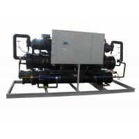 Wholesale 120 Ton Hanbell Screw Compressor Water Cooled Water Chiller / Screw Chiller from china suppliers
