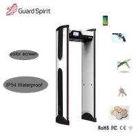 Wholesale Intelligence Multi Zone Metal Detector Archway For Airport Security , 299 Level Sensitivity from china suppliers