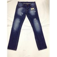 Wholesale Dark Blue Mens Slim Straight Jeans Acid Wash 100 Percent Cotton And Spandex from china suppliers
