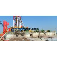 Wholesale China manufacture Oil Drilling Solid Control complete System from china suppliers