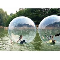 Wholesale CYWB-1606 Inflatable Water Walking Ball 0.8mm TPU Non Toxic Colorless from china suppliers