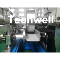 Buy cheap U Shaped Seamless Gutter Machine , Gutter Roll Forming Machine for Making Steel Rainwater Gutter from wholesalers