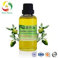 Wholesale Cold Pressed Cosmetic Grade Pure Golden Jojoba Oil from china suppliers