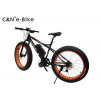 Wholesale Mid Drive Motor Electric Fat Tire Sand Bike Aluminum Alloy Twin Wall Rim from china suppliers