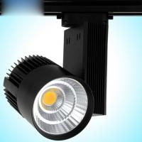 Wholesale 30W COB Led Track Light High Power Spotlight for Shop Clothing store track Spot Lighting High Bright Wholesale price from china suppliers