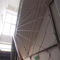 Wholesale Metal x- Tend Architectural Mesh Netting For Architecture from china suppliers