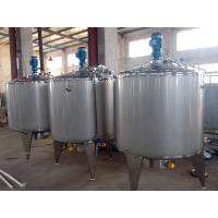 Buy cheap Stainless Steel SUS304 Jacket Reactor with electric heating for ink production industry from wholesalers
