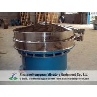 Wholesale Supplier of Vibration Screen Separator for Juice Rice Win Coconut Milk from china suppliers
