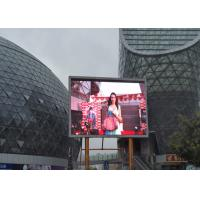 Wholesale High Brightness RGB LED Screen / P10 Outdoor Full Color LED Display 320mm*160mm from china suppliers