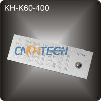 Buy cheap Metal keyboards with trackball from wholesalers