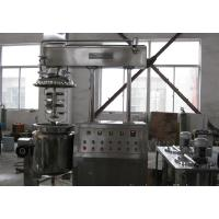 Wholesale 50 L Vacuum Emulsifying Mixer For Skin Care Cream , Emulsification Equipment from china suppliers
