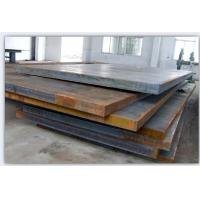 Wholesale Steel Plate from china suppliers