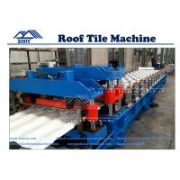 Wholesale Individual Sturcture For Roof Tile Making Machine With 7.5KW Main Power from china suppliers
