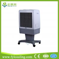Buy cheap FYL KL40 evaporative cooler/ swamp cooler/ portable air cooler/ air conditioner from wholesalers