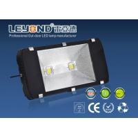 Wholesale 100w 120w 140w Lighting Tunnel Led Flood Lamps 2 Heads Bridgelux COB from china suppliers