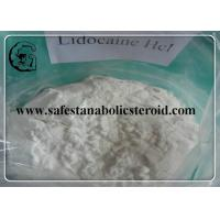 Buy cheap Lidocaine Hcl Local Anaesthetics Lidocaine Hydrochloride CAS 73-78-9 from wholesalers