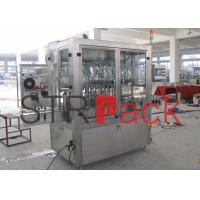 Wholesale GMP Standard Ointment Filling Machine for Cream tomato sauce Honey 200 - 8500 ML from china suppliers