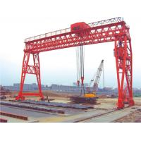 Wholesale QM70T- 30M - 22M Truss Girder Stockyards Gantry Crane from china suppliers