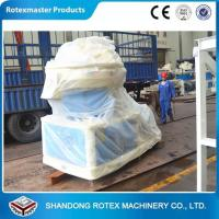 Quality Biomass energy sawdust pellet machine / wood pellet processing equipment for sale