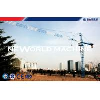 Wholesale 6 T Self - Climbing Tower Crane Used In Building Construction from china suppliers