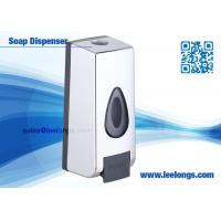 Wholesale Commercial Liquid Soap Dispenser BIg Capacity 500ml With Button from china suppliers