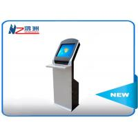Wholesale Foreign currency exchange touch screen information retail mall kiosk from china suppliers