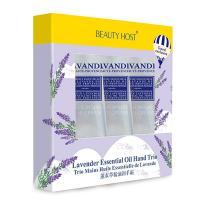 Wholesale Lavender Hand Cream Trio Moistening For Skin Rejuvenation Sun Spots from china suppliers