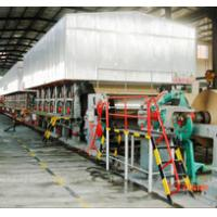 Wholesale Paper Making Machine Export To India from china suppliers