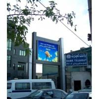 Wholesale IP67 / IP65 WaterProof 60HZ 1412 Color Contrast P20 1R1G1B Outdoor Advertising Led Display from china suppliers