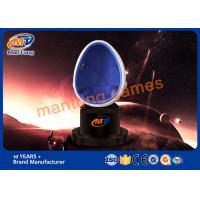 Wholesale Egg Shape 9D VR Cinema Interactive Virtual Reality Game System Electric Cylinder from china suppliers