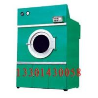 Wholesale wool drying machine from china suppliers