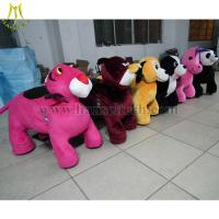 Buy cheap Hansel Wholesale stuffed animal ride electronic coin toys happy rides on animal from wholesalers