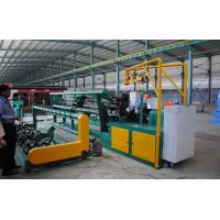 Buy cheap Automatic Chain Link Fence Machine,factory price from wholesalers