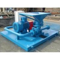 Wholesale Jet Mud Mixer SLH150-37 from china suppliers