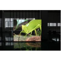 Wholesale 1R1G1B 3in1 P5.2 indoor SMD super thin slim led display screen  from china suppliers