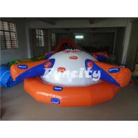 Wholesale 0.9MM Thickness PVC Tarpaulin Inflatable Water Saturn Rocker,Water Toys from china suppliers