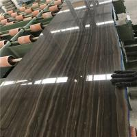 Wholesale Home Brown Wooden Marble Slab Thickness Corrosion Resistant Design from china suppliers