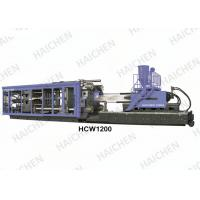 Wholesale Horizontal Plastic Injection Molding Machine 1200 Ton For Chair And Table from china suppliers