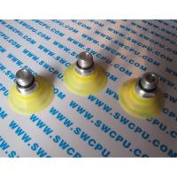 Buy cheap customized high quality rubber silicon vacuum suction cup from wholesalers