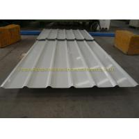 Wholesale Prepainted Corrugated Metal Sheet Roofing Cold Rolled Color Steel Plate from china suppliers