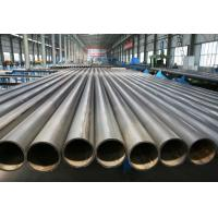 Wholesale Mechanical and Structural ERW Steel Pipe / Electric Resistance Welding Pipe from china suppliers