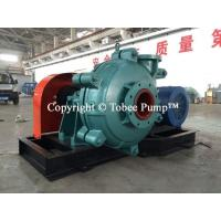 Wholesale China Wear minerals Slurry Pump Factory from china suppliers